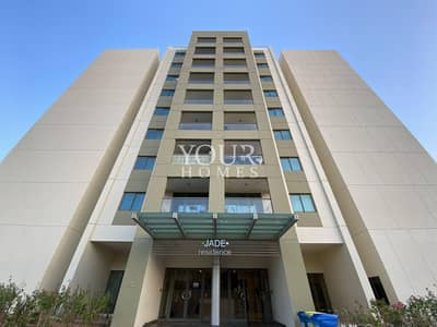 1 Bedroom Apartment for Sale in Dubai Silicon Oasis, Dubai - Vacant 1 BR Apt For Sale in Jade Residence
