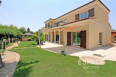 Best Villa Location | Park View  | 5 Bed