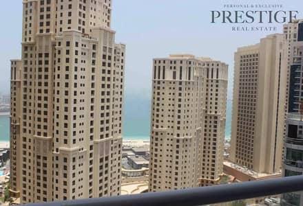 فلیٹ 1 غرفة نوم للبيع في دبي مارينا، دبي - Spacious 1BR with Pool View | investor deal