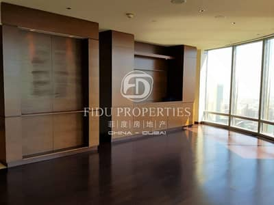 Partial Fountain View | High Floor | Type D