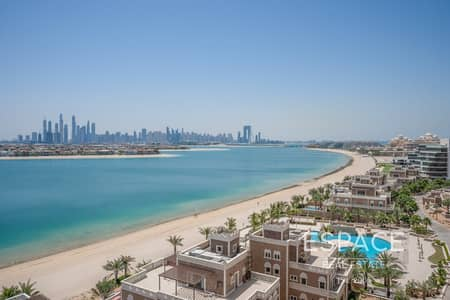 5 Bed | High Floor | Vacant | Sea View