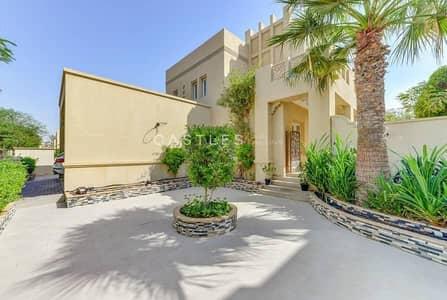 5 Bedroom Villa for Sale in Arabian Ranches, Dubai - Fully Upgraded - 5 bed+maids in Al Mahra