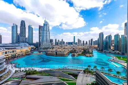 فلیٹ 1 غرفة نوم للايجار في وسط مدينة دبي، دبي - 1BR Apartment | Fountain View | Armani Residence