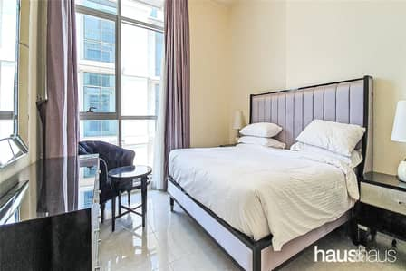 2BR | Fully Furnished | Available Now