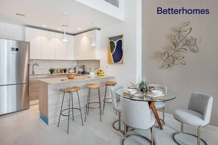 فلیٹ 2 غرفة نوم للايجار في مدينة دبي للاستديوهات، دبي - Premium apartments  Park & pool view  1 Month free