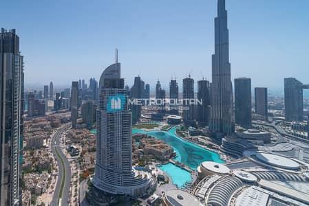 Full Burj Khalifa & Fountain Views /SKY Collection