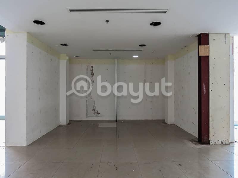 2 Show Room
