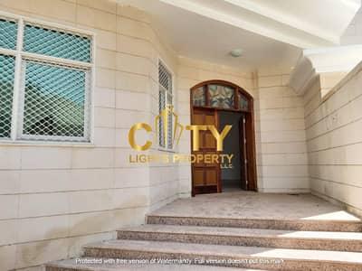 Stunning 6BR Villa for Rent