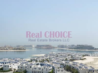 Now Vacant | Exclusive 2BR+M | Fantastic View
