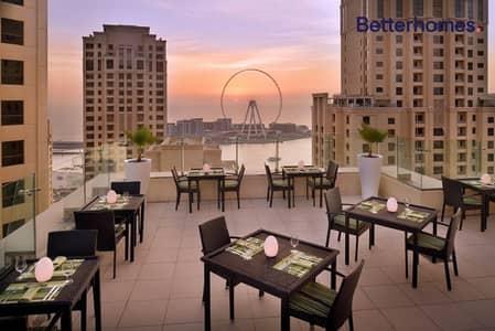 شقة فندقية 4 غرف نوم للايجار في جميرا بيتش ريزيدنس، دبي - Great View | High Floor | Spacious|Fully Furnished