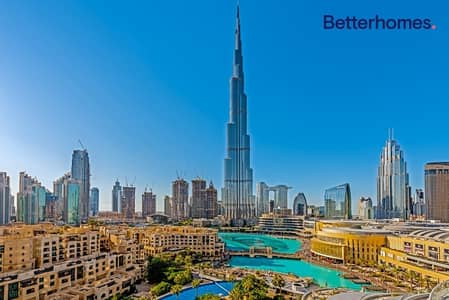4 Bedroom Penthouse for Sale in Downtown Dubai, Dubai - Exclusive |  Penthouse  | Available Now