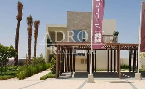 تاون هاوس 2 غرفة نوم للايجار في دبي الجنوب، دبي - 2BR Modern Layout Townhomes at Urbana!!