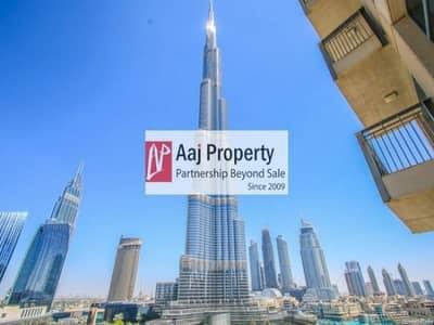 فلیٹ 1 غرفة نوم للبيع في وسط مدينة دبي، دبي - 1BED + Study Room   Best Priced Apartment   Spacious Layout !!