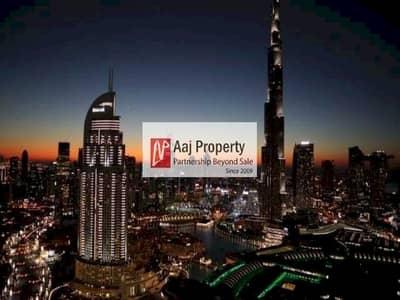 شقة 2 غرفة نوم للايجار في وسط مدينة دبي، دبي - Spend Less  Get More 100%OFF  2BR Address Full Burj 140000Allin