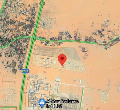 Plot for Sale in Emirates Industrial City, Sharjah - 14530 sqft land for sale in new emirates industrial area blok 2