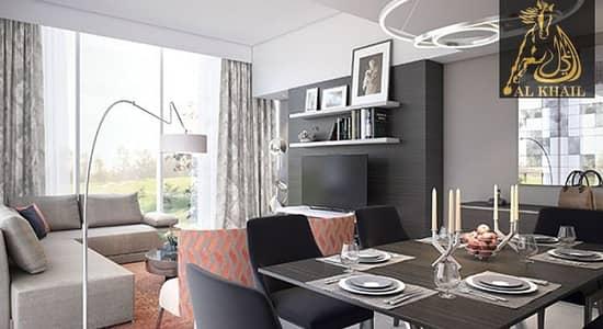 فلیٹ 2 غرفة نوم للبيع في داماك هيلز (أكويا من داماك)، دبي - Lavish 2BR Apartment in Damac Hills 10% ROI