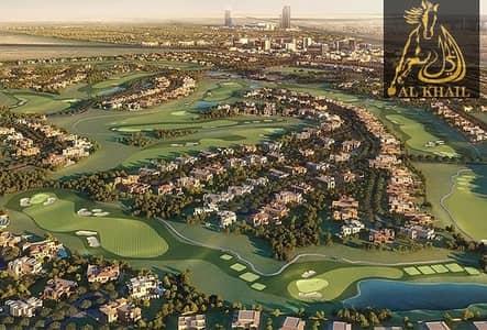 Plot for Sale in Dubai Hills Estate, Dubai - Grandeur Large Plot In Dubai Hills Estate Affordable Price Perfect Location