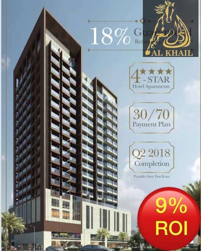 Bulk Unit for Sale in Jumeirah Village Circle (JVC), Dubai - Bulk Deal Elegant Fully Furnished Six Spacious 2BR in JVC GUARANTEED RETURNS