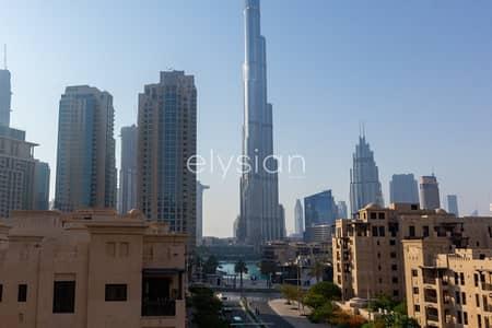 Priced to Sell I Vacant I Full Burj View