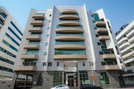 Six Months Rent Free -2 Year Lease -2 BR in Mankhool
