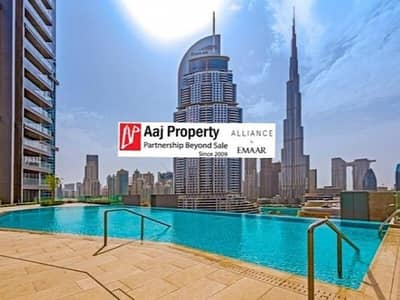 Link to the Dubai Mall !