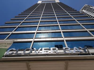 Office for Sale in Business Bay, Dubai - Fully Fitted Office Available For Sale In Clover Bay Tower.