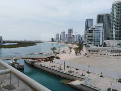 4 Bedroom Flat for Rent in Al Reem Island, Abu Dhabi - Free Chiller: Marvelous 4 BR Penthouse with MR & Terrace