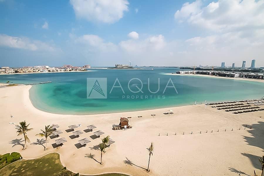 Burj Al Arab View | F type | Key with me