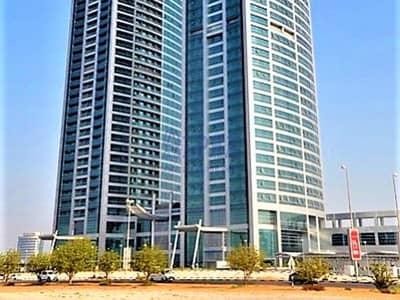 Office for Sale in Dafan Al Nakheel, Ras Al Khaimah - Beautiful City View! Office Space | Julphar Towers