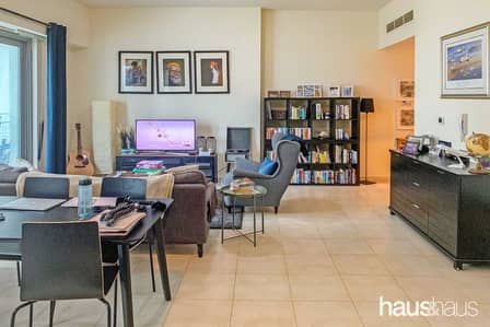 1 Bedroom Flat for Sale in Business Bay, Dubai - Large Layout | 1.5 Bathrooms | Pool View