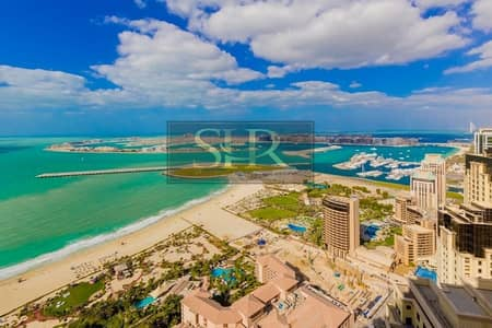 100% Full SEA View - 1 Bed + Kitchen appliances - VACANT