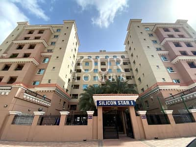 2 Bedroom Flat for Sale in Dubai Silicon Oasis, Dubai - Large 2 BR Apt For Sale in Silicon Star