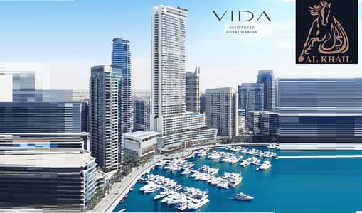 Stunning View Of The Dubai Marina With 1 Bedroom