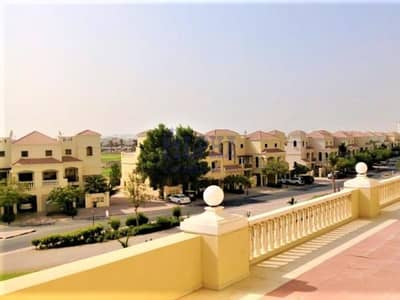 Beautiful View! 1 Bedroom Apartment   Unfurnished!