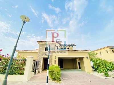 فیلا 4 غرف نوم للايجار في جزيرة السعديات، أبوظبي - Beautifully Designed 4BR Villa with Partial Sea View