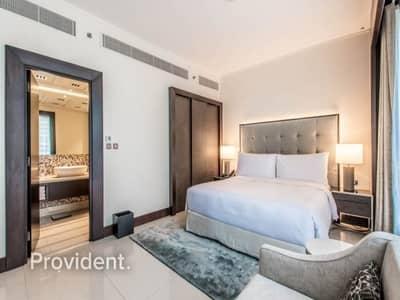Hot Deal | Biggest Unit |Stylish Apartment