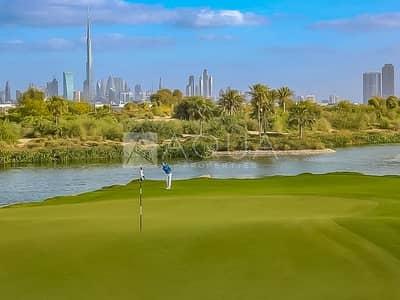 Plot for Sale in Dubai Hills Estate, Dubai - Prime Location | Emerald Dubai Hills