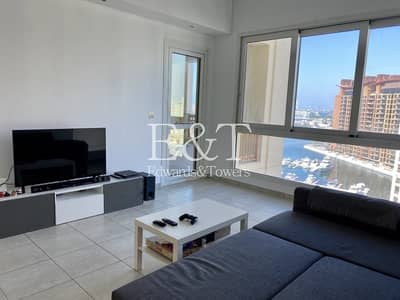 C2 Type Ocean View | Huge Balcony |2 Bed Plus Maid