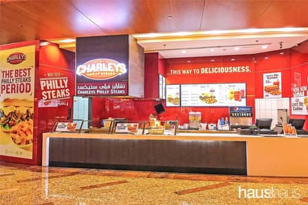 Shop for Sale in Deira, Dubai - Franchise for Sale in Busy Mall | All in