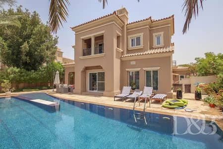 5 Bedroom Villa for Sale in Arabian Ranches, Dubai - Type C1 | 5 Bedroom | Motivated Seller
