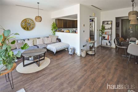 Converted 2 Bed | Upgraded | Available August!
