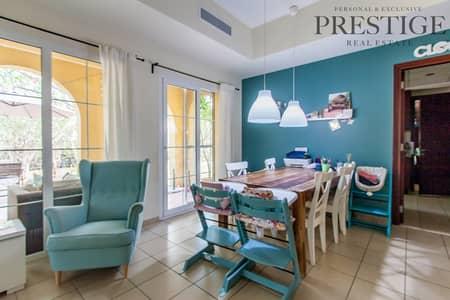 تاون هاوس 3 غرف نوم للايجار في المرابع العربية، دبي - Type A | August 1st | Spacious Garden