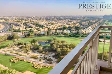 شقة 1 غرفة نوم للايجار في ذا فيوز، دبي - Golf Facing | 1 Bedroom | Tanaro | Chiller Free
