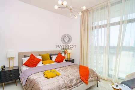 2 Bedroom Flat for Sale in Meydan City, Dubai - 2 Bedroom cheapest unit Meydan | 4 years post plan