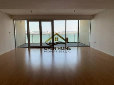 شقة 4 غرف نوم للبيع في شاطئ الراحة، أبوظبي - شقة في المها المنيرة شاطئ الراحة 4 غرف 3000000 درهم - 4649246