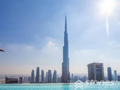 Opulent Home in One of Dubai's Extravagant Towers