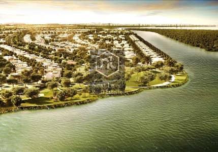 ارض سكنية  للبيع في جزيرة ياس، أبوظبي - Freehold Land | Many Options Available