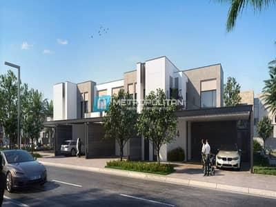 3 Bedroom Villa for Sale in Arabian Ranches 3, Dubai - 3 BR Villa | Next To Lazy River| Arabian Ranches 3