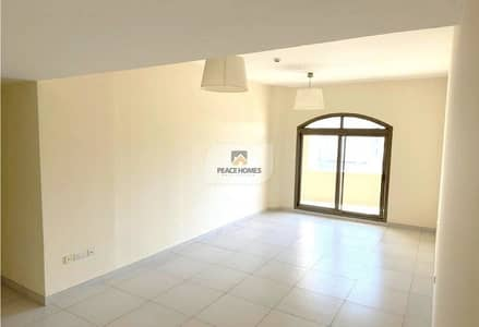 1 Bedroom Flat for Rent in Jumeirah Village Circle (JVC), Dubai - SPACIOUS 1BR + MAID'S