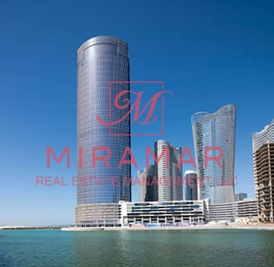 Office for Rent in Al Reem Island, Abu Dhabi - FULLY FITTED!!! HIGH FLOOR!! READY TO MOVE!